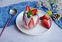 酸奶水果杯#百变水果花样吃#的做法