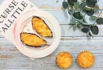 甜蜜芝士焗红薯的做法