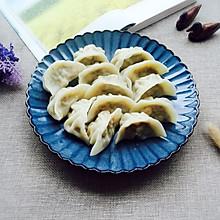 #馅儿料美食,哪种最好吃#芹菜玉米猪肉馅饺子