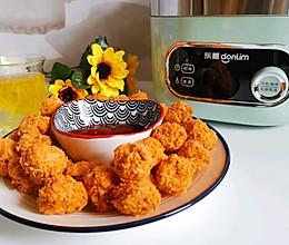不用一滴油‼️健康美味鸡米花的做法