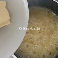#相聚组个局#花生太妃糖的做法图解6