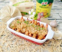 蒜蓉粉丝蒸虾#鲜有赞 爱有伴#的做法