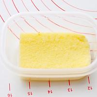 #520,美食撩动TA的心!#芒果盒子蛋糕的做法图解15
