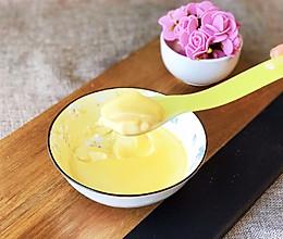 宝宝辅食之奶香蛋黄羹的做法