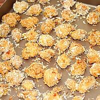 #长帝烘焙节(刚柔阁)#烤箱版新奥尔良鸡米花的做法图解10