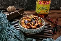 酱爆肉末茄子煲#金龙鱼营养强化维生素A 新派菜油#的做法