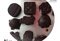黑巧克力的做法
