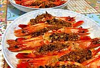蒜蓉黑虎虾的做法
