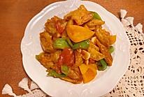 #豆果10周年生日快乐#清蒸茄汁地三鲜的做法