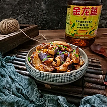 酱爆肉末茄子煲#金龙鱼营养强化维生素A 新派菜油#