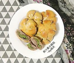 粗粮青汁酱小面包~#硬核菜谱制作人#的做法