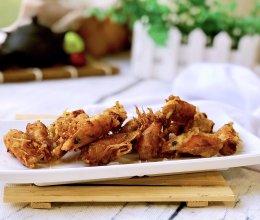 #精品菜谱挑战赛# 酥炸虾头的做法