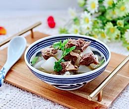 #我们约饭吧#牛腩炖萝卜的做法