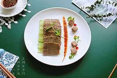 减脂瘦身款——【清汤卤牛肉】