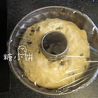 【5分钟葡萄干面包】不需要揉面,普通面粉就能做的面包的做法图解8