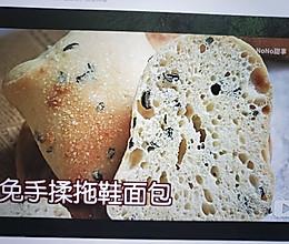 拖鞋面包 液种的做法