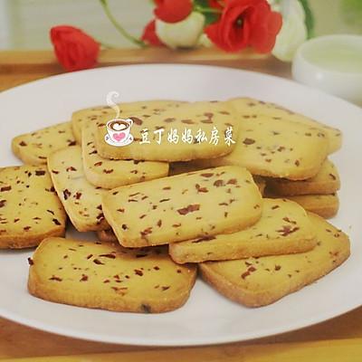 【蔓越莓饼干】——一款简单又好吃的经典饼干