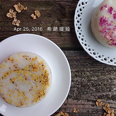 花香糯米甜饭