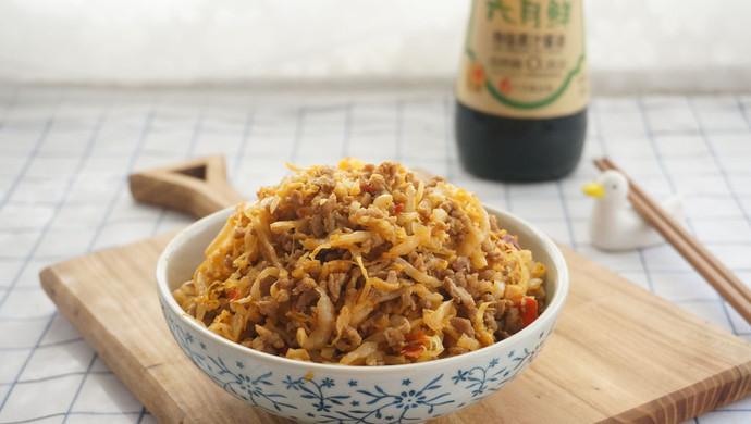 酸菜肉末——新厨娘的创新年夜菜