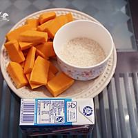 豆浆机版【奶香南瓜汁】的做法图解2