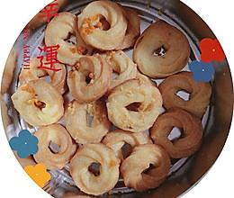 一款不用黄油的低糖曲奇饼干的做法