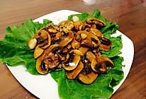 爆炒双孢菇—抗癌明星菜的做法