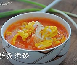 茄汁蛋泡饭的做法