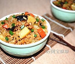 #苏泊尔球釜智能电饭煲#香菇土豆肉丁焖饭的做法