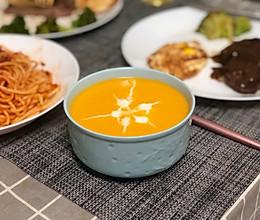 不用奶油的奶油南瓜汤的做法