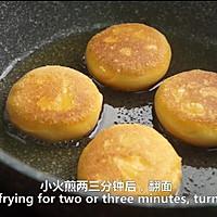 一根香蕉,一碗糯米粉,一块地瓜,就能做出美味的红薯香蕉糯米饼的做法图解23