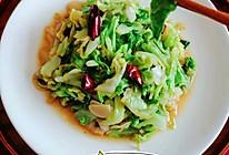 #营养小食光#炝炒圆白菜的做法