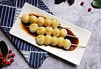 #精品菜谱挑战赛#日式酱油团子的做法