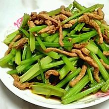 小香芹炒肉丝