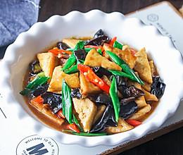 豆腐炒木耳的做法