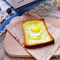 #爱乐甜夏日轻脂甜蜜#十分钟早餐~鸡蛋芝士吐司的做法图解5