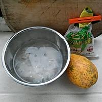 冰糖银耳木瓜盅的做法图解1