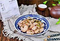 #全电厨王料理挑战赛热力开战!#龙井虾仁茶香十足清爽不油腻!的做法
