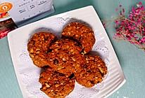 #全电厨王料理挑战赛热力开战!#燕麦干果饼干的做法