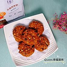 #全电厨王料理挑战赛热力开战!#燕麦干果饼干