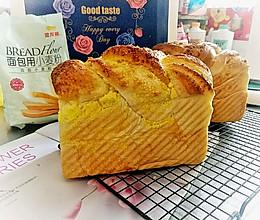 #爱好组-高筋#椰蓉吐司面包的做法