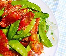 粤式经典菜—荷兰豆炒腊肠的做法