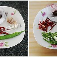【凉拌土豆丝】——夏日极棒的开味小菜的做法图解2