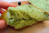 抹茶蜜豆土司——东菱果馅面包机DL-T12试用二的做法