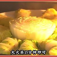 #福气年夜菜#翡翠白玉卷的做法图解13