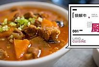低脂开胃的牛腩蔬菜浓汤的做法