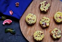 """蔓越莓绿豆糕#遇见最""""莓""""好的自己#的做法"""