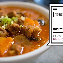 低脂开胃的牛腩蔬菜浓汤