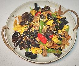 家常快手菜 木须肉 10分钟出锅的做法