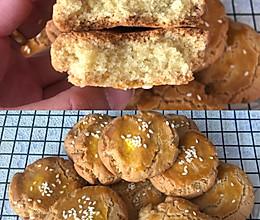 零失败的桃酥‼️凯度B7台式蒸烤一体机[3]的做法