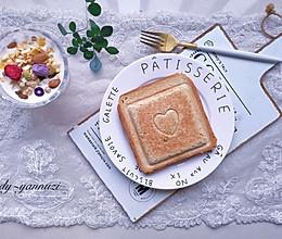 紫米奶酪三明治#麦子厨房早餐机##餐桌上的春日限定#的做法